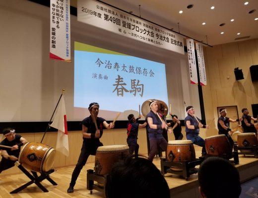 第49回愛媛ブロック大会今治大会記念式典:イメージ